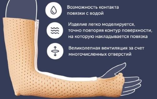 Картинка турбокаст ДМЦ УДП РФ