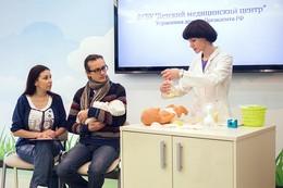 Фотография Мамина школа в Детском медицинском центре УДП РФ