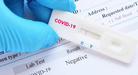 Сдать тест на коронавирус